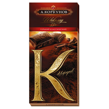 Send easter flowers and gifts to saint petersburg korkunov dark chocolate bar negle Choice Image
