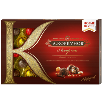 Korkunov-Dark-Chocolates.jpg